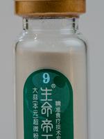 生命帝王9号大蒜纳米粉