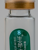 生命帝王8号山药纳米粉